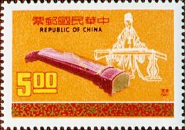 (特122.2)特122音樂郵票(65年版)