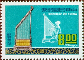 (S122.3)Special 122  Chinese Music Postage Stamps (Issue of 1976)