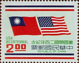 Commemorative 159 U.S.A. Bicentennial Commemorative Issue (1976)