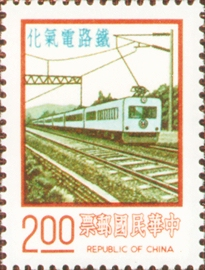 (D99.2)Definitive 99 2nd Print of Nine Major Construction Projects Postage Stamps (1976)