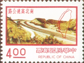 (D99.4)Definitive 99 2nd Print of Nine Major Construction Projects Postage Stamps (1976)