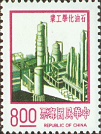 (D99.8)Definitive 99 2nd Print of Nine Major Construction Projects Postage Stamps (1976)