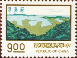 (D99.9)Definitive 99 2nd Print of Nine Major Construction Projects Postage Stamps (1976)