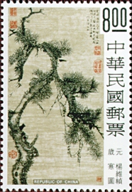 (S127.2)Special 127 Ancient Chinese Paintings 〝Pine, Bamboo, Plum Three Friends of Winter