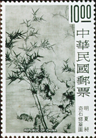 (S127.3)Special 127 Ancient Chinese Paintings 〝Pine, Bamboo, Plum Three Friends of Winter