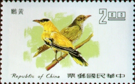 (S128.1)Special 128 Taiwan Birds Postage Stamps (Issue of 1977)