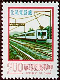 (D100.2)Definitive 100 3rd Print of Nine Major Construction Projects Postage Stamps (1977)