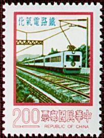 (常100.2)常100   3版九項建設郵票