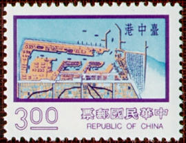 (D100.3)Definitive 100 3rd Print of Nine Major Construction Projects Postage Stamps (1977)