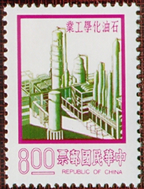 (D100.8)Definitive 100 3rd Print of Nine Major Construction Projects Postage Stamps (1977)