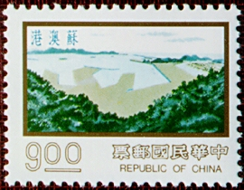 (D100.9)Definitive 100 3rd Print of Nine Major Construction Projects Postage Stamps (1977)