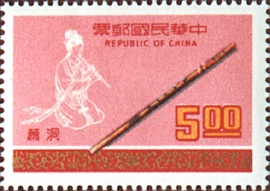 (S132.2  )Special 132  Chinese Music Postage Stamps (Issue of 1977)