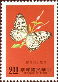 (S133.1)Special 133  Taiwan Butterflies Postage Stamps (1977)