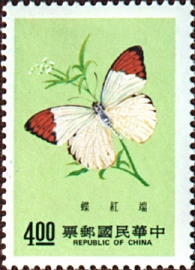 (S133.2)Special 133  Taiwan Butterflies Postage Stamps (1977)