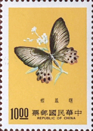 (S133.4)Special 133  Taiwan Butterflies Postage Stamps (1977)