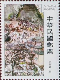 (特134.4)特134兒童畫郵票