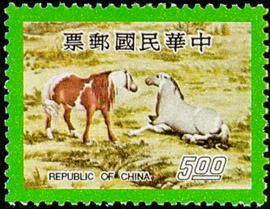 (特138.2)特138新年郵票(66年版)