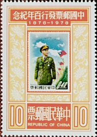(C166.3)Commemorative 166 Centennial of Chinese Postage Stamps Commemorative Issue & Souvenir Sheet (1978)