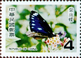 (特145.2)特145臺灣蝴蝶郵票(67年版)