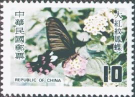 (特145.4)特145臺灣蝴蝶郵票(67年版)