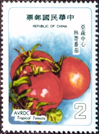 Special 146 Taiwan Vegetable Postage Stamps (1978)