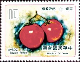 (特146.2)特146臺灣蔬菜郵票