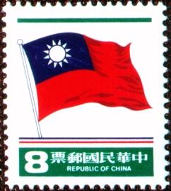 (常101.5)常101國旗郵票