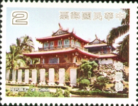 Special 149 Taiwan Scenery Postage Stamps (Issue of 1979)