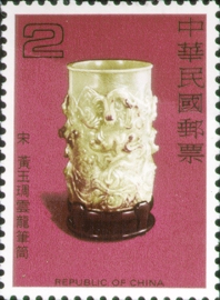 Special 152 Ancient Chinese Jade Articles Postage Stamps (1979)