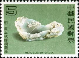 (特152.2)特152古代玉器郵票
