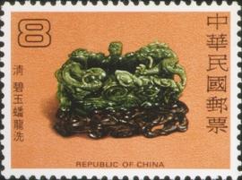 (特152.3)特152古代玉器郵票