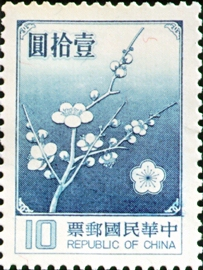 Definitive 102 National Flower Postage Stamps (1979)