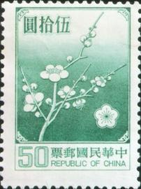 常102國花郵票