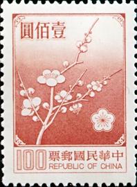 (常102.5)常102國花郵票