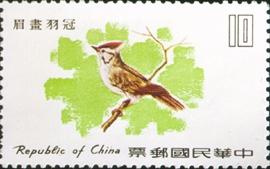 特154臺灣鳥類郵票(68年版)
