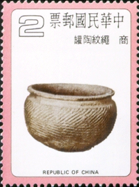 Special 155 Ancient Chinese Pottery Postage Stamps (1979)