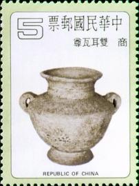 特155古代陶器郵票