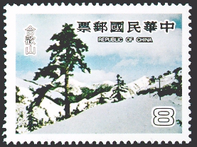 (S159.2)Special 159 Taiwan Scenery Postage Stamps (Issue of 1980)