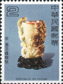 Special 161 Ancient Chinese Jade Articles Postage Stamps (Issue of 1980)