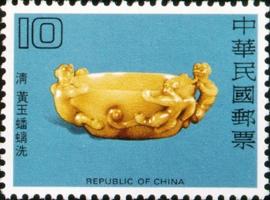 (特161.4)特161古代玉器郵票(69年版)