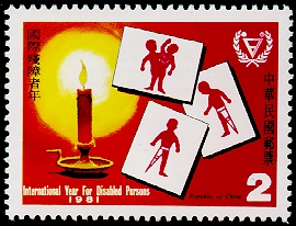 Special 169 International Year for Disabled Persons Postage Stamps