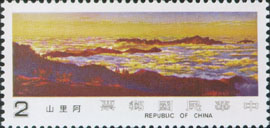 Special 170 Taiwan Landscape Postage Stamps