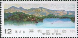特170臺灣山水郵票