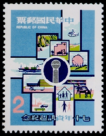 (C185.1          )Commemorative 185 Information Week 1981 in the Republic of China Commemorative Issue (1981)