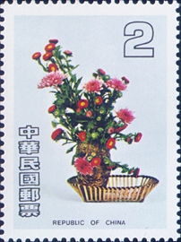 Special 179 Chinese Flower Arrangement Postage Stamps (1982)