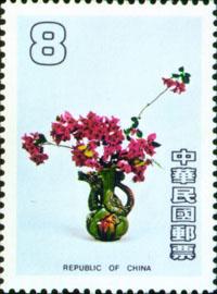 特179中國插花郵票