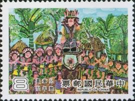 特182兒童畫郵票(71年版)