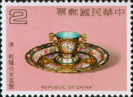 Special 184 Ancient Chinese Enamelware Postage Stamps (Issue of 1982)