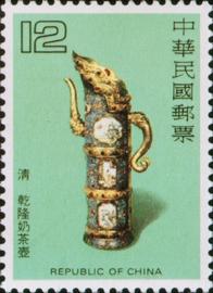 特184古代琺瑯器郵票(71年版)