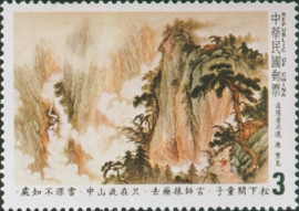 (S185.2)Special 185 Chinese Classical Poetry - Tang Shih - Postage Stamps (1982)